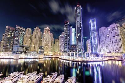 Foto InterContinental Dubai Marina ***** Dubai