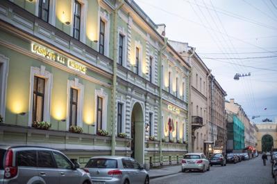 Foto Dashkova Residence *** St. Petersburg