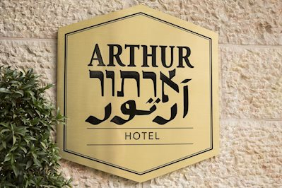 Foto Arthur **** Jeruzalem