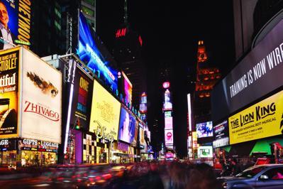 Foto The Gallivant Times Square *** New York City