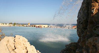 Foto 19 Resort **** Santa Cesarea Terme