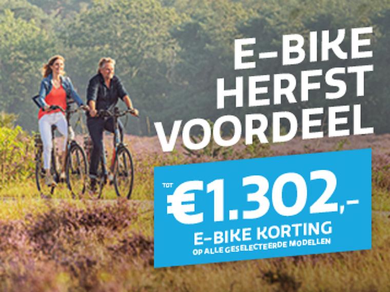E-bike herfstvoordeel