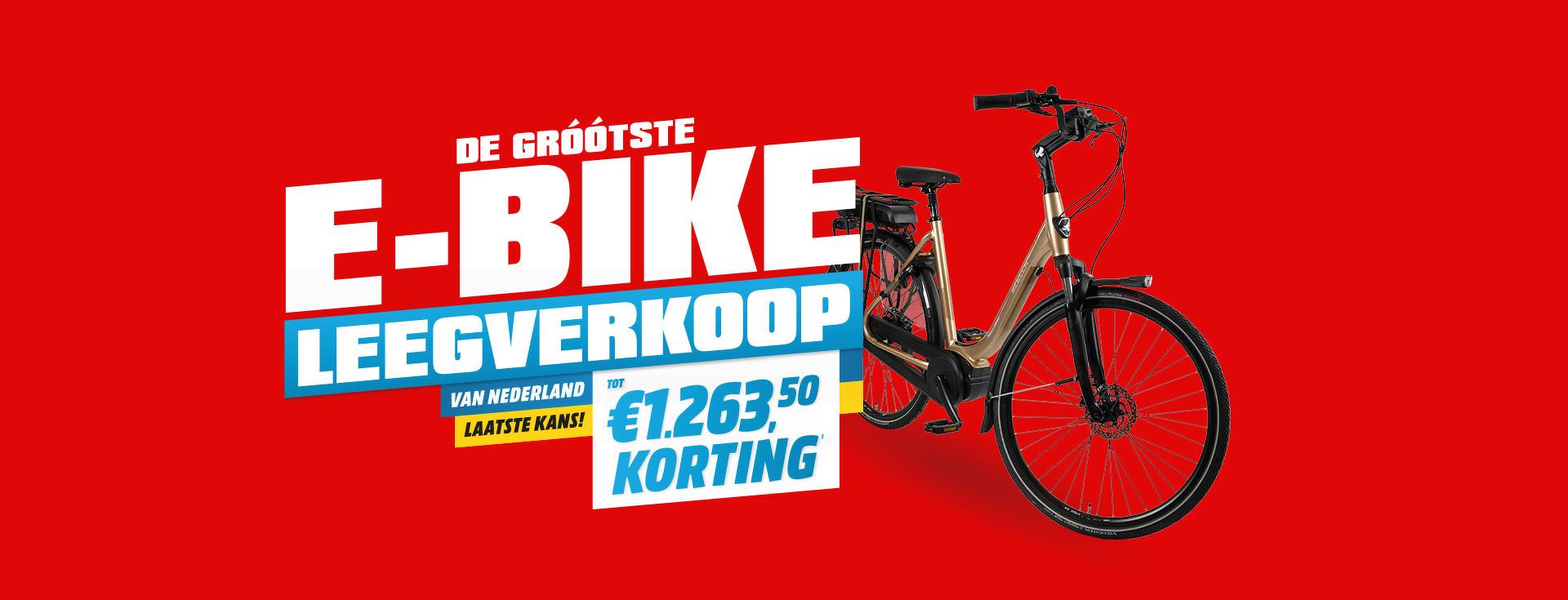 E-bike Leegverkoop