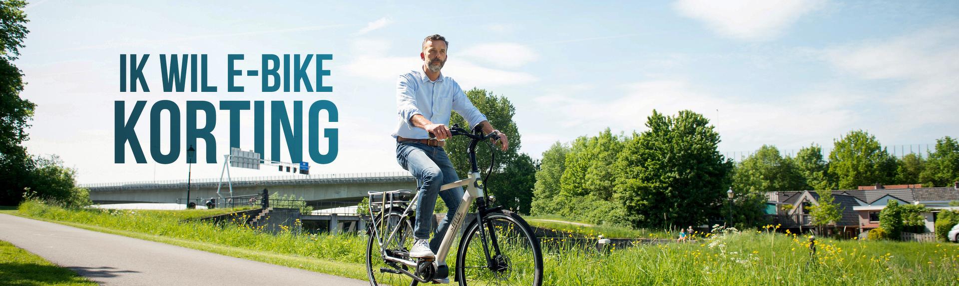 E-bike subsidie voor werknemers Utrecht en Amersfoort