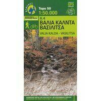 Anavasi Wandelkaart 6.4 Valia Kalda - Vasilitsa