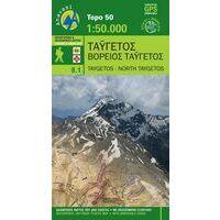 Anavasi Wandelkaart 8.1 Mount Taygetos - Taygetos Noord