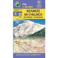 Anavasi Wandelkaart 8.2 Mount Chelmos - Vouraikos