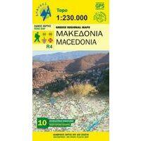 Anavasi Wegenkaart 4 Provincie Macedonie (Griekenland)
