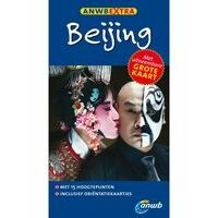 ANWB Extra Beijing
