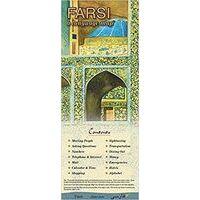 Bilingual Books Farsi - A Language Map