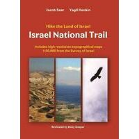 Eshkol Wandelgids Israel National Trail