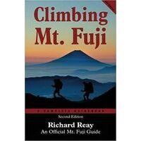 Bouken Climbing Mount Fuji