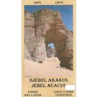 Cordee Jebel Acacus Tourist Map + Guide