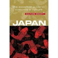 Culture Smart Culture Smart Japan