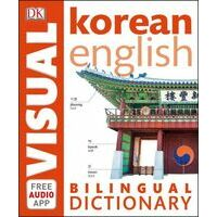 Eyewitness Guides Korean - English Bilingual Visual Dictionary
