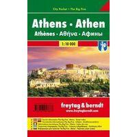 Freytag & Berndt Stadsplattegrond Athene City Pocket 1:10.000