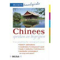 Hugo's Taalgids Taalgids 15 Chinees