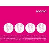 ICOON Classic Pink Aanwijsboekje Via Plaatjes