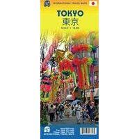 ITMB Wegenkaart Tokyo Plus Centraal Japan