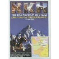 John Callanan Wegenkaart Karakoram Highway