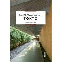 Jonglez 500 Hidden Secrets Of Tokyo