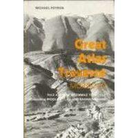 Michael Peyron The Great Atlas Traverse Morocco Volume 2