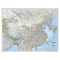 National Geographic Wandkaart China