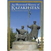 Odyssey Kazakhstan