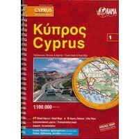 Orama Cyprus Wegenatlas