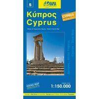 Orama Wegenkaart Cyprus 1:150.000