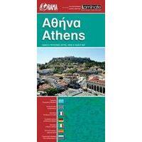 Orama Stadsplattegrond Athene 1:9.000