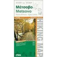 Orama Wandelkaart Metsovo 1:50.000