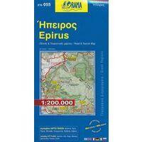 Orama Wegenkaart 55 Epirus 1:200.000