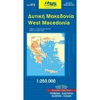 Orama Wegenkaart 72 Provincie West-Macedonie 1:200.000