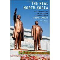 Oxford University Press The Real North Korea