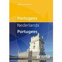 Prisma Miniwoordenboek Portugees