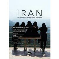 Reisreport Iran Reismagazine
