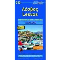 Road Editions Wandelkaart 212 Lesbos 1:80.000