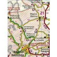 Terrain Maps Wegenkaart 2 Macedonië Provincie