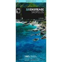 Terrain Maps Wandelkaart 320 Skopelos