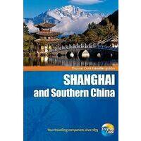 Thomas Cook Shanghai & Southern China