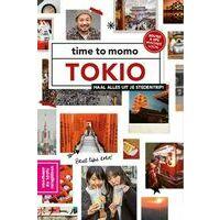 Time To Momo Timo To Momo Tokio