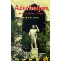 Trailblazer Azerbaijan With Georgia