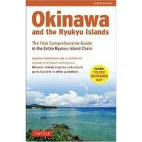 Tuttle Okinawa And The Ryuku Islands