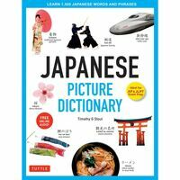 Tuttle Publishing Japanese Picture Dictionary