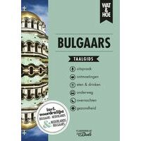 Wat En Hoe Taalgids Bulgaars