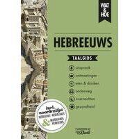 Wat En Hoe Taalgids Hebreeuws