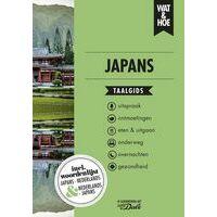 Wat En Hoe Taalgids Japans